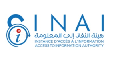 الوزارات التونسية تنشر معطيات منقوصة و غير محيّنة