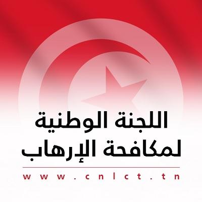 اللجنة الوطنية لمكافحة الارهاب: تجميد اموال 39 شخصا بشبهة الارهاب