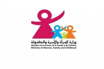 مقترح قانوني جديد يهم الراشدين المولودين في الخارج من أم تونسية وأب أجنبي