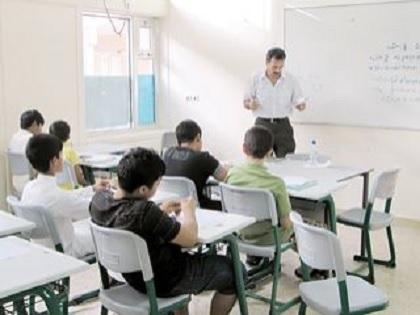 نقابة التعليم الأساسي تدعو إلى العودة لدروس الدعم والتدارك المجانية