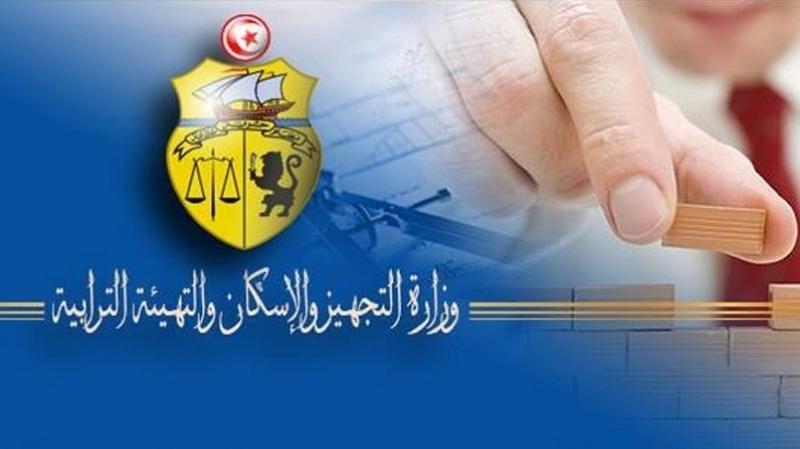 """وزارة التجهيز: تخصيص اعتمادات مالية للبلديات لمجابهة """" الناموس"""""""