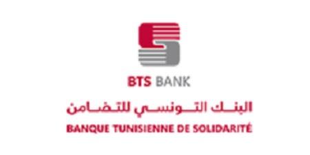تحسن المؤشرات المالية للبنك التونسي للتضامن