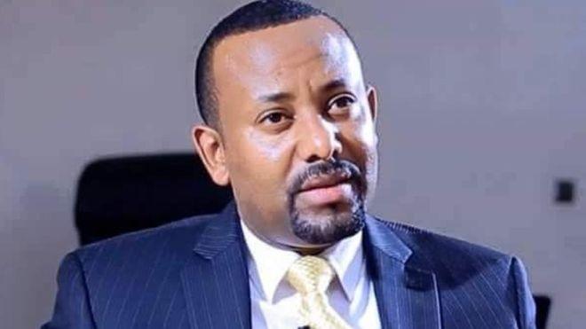 رئيس الوزراء الأثيوبي: الوضع تحت السيطرة