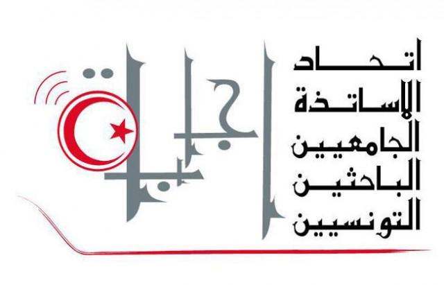"""""""اجابة"""": وزارة التعليم العالي تقررالارتقاء الالي للطلبة"""