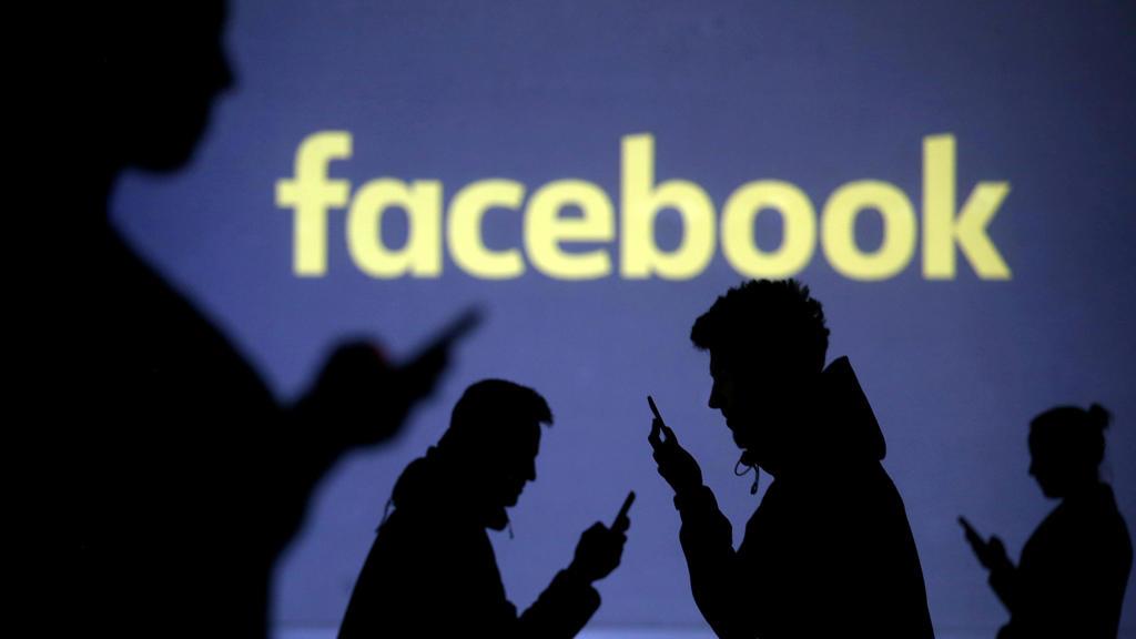 صفحات فايسبوك وهمية منسوبة لوزارة الدفاع الوطني