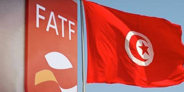 """غدا: """"الغافي"""" تنظر في امكانية خروج تونس من القائمة السوداء"""