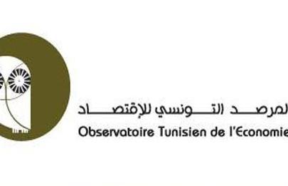 المرصد التونسي للاقتصاد:التخفيض من قيمة الدينار أدى إلى مضاعفة قيمة الدين العمومي