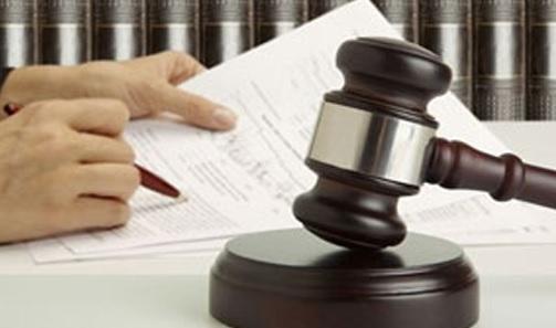 167 قرارمصادرة يتعلق بشركات وعقارات وعربات وحسابات بنكية