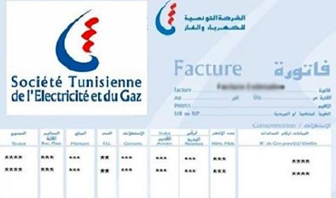 مصدر نقابي يؤكد الترفيع في تعريفة الكهرباء والغاز