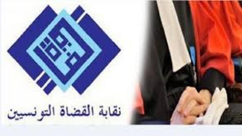 نقابة القضاة تهدد بمقاطعة العودة القضائية والإضراب العام