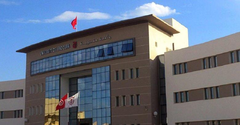 تفوق جامعة جندوبة وتحسنها على مستوى مراتب الجامعات التونسية