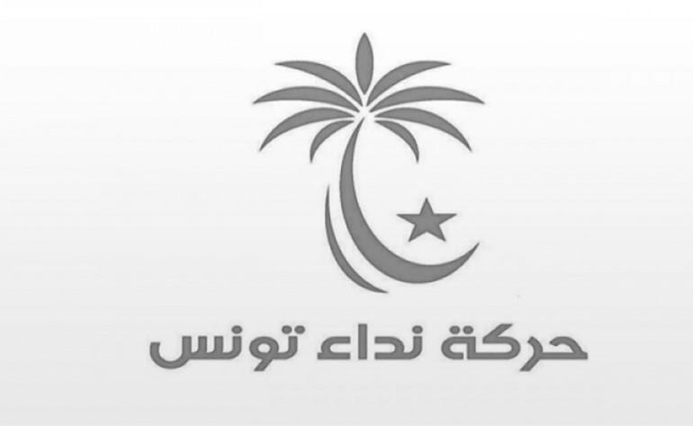 """نداء تونس: تزكية الزبيدي أو الشاهد"""" امر وارد"""""""