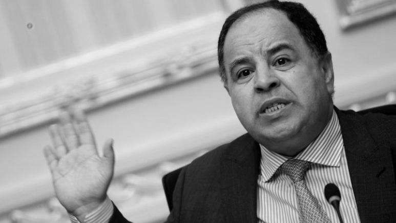 مصر: تشكيل لجنة لتعديل قانون ضريبة القيمة المضافة