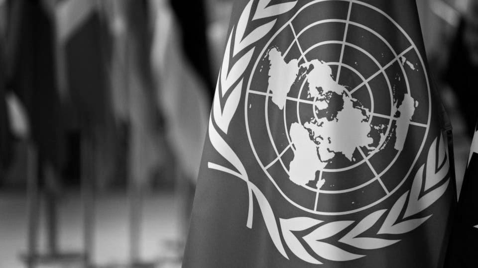 اليوم :تنكيس الأعلام بكل مؤسسات الامم المتحدة ترحما على الرئيس الراحل
