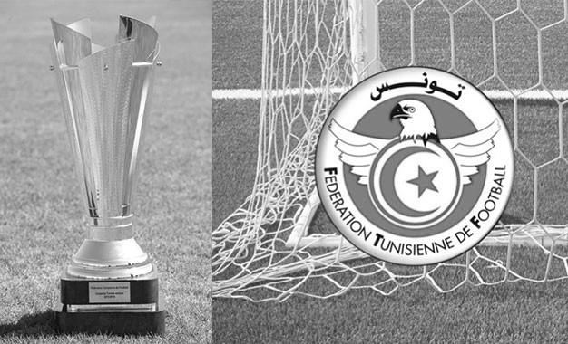 نهائي كاس تونس: النادي الرياضي الصفاقسي يستضيف النجم الساحلي