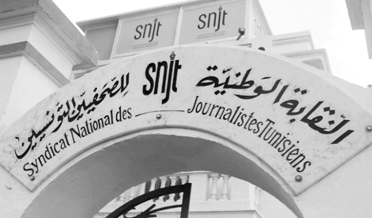 توصيات نقابة الصحفيين للمواكبة الإعلامية لجنازة الرئيس الراحل