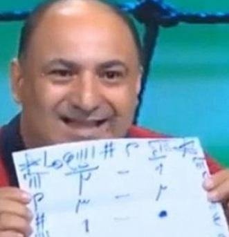 التلفزة التونسية تعتذر لمشاهديها