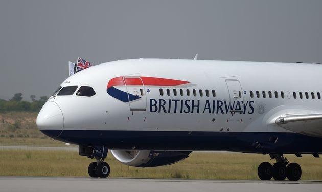 مصر تعترض على تعليق «بريتش إيروايز» رحلاتها إلى القاهرة