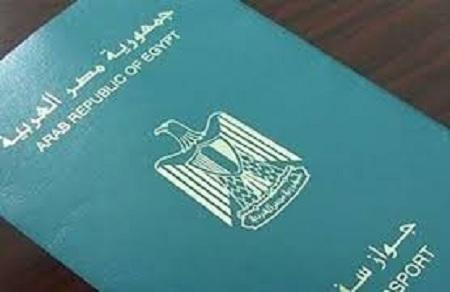 مصر: الجنسية مقابل 10 آلاف دولار