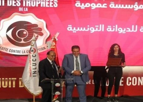 """اختيار """"الديوانة"""" كأفضل مؤسسة عمومية تونسية في مكافحة الفساد"""