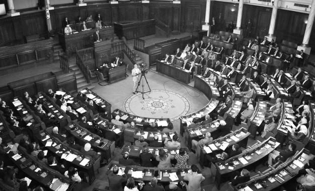 غدا: البرلمان يشرع في مناقشة حزمة مشاريع اتّفاقيات ماليّة