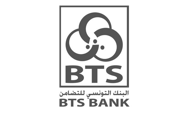 البنك التونسي للتضامن يسند قروضا بقيمة 125 مليون دينار