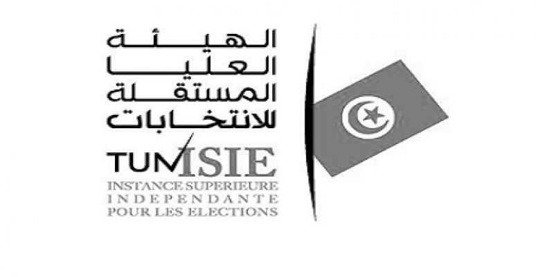 نشر مطبوعات التزكياّت للانتخابات الرئاسية السابقة لأوانها