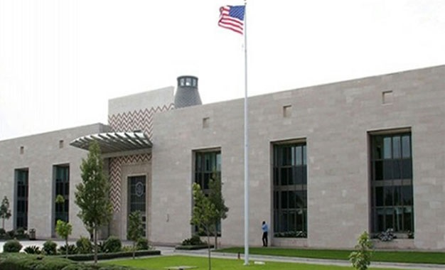 اليوم :السفارة الامريكية بتونس تغلق ابوابها لاسباب امنية
