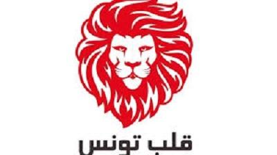"""سيغما: """"قلب تونس"""" الأول في التشريعية"""
