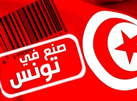 """الفرياني: """" 30 % فقط من المستهلكين يحبذون المنتوج التونسي"""""""