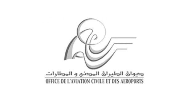 منع طائرة عراقية من الإقلاع: ديوان الطيران المدني والمطارات يوضّح