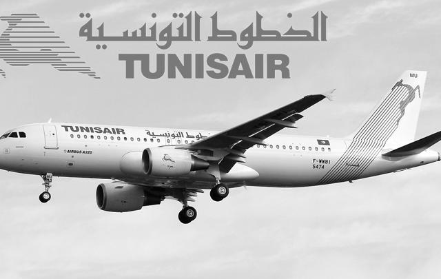 تراجع عدد مسافري الخطوط التونسية بـ 56 ألف مسافر