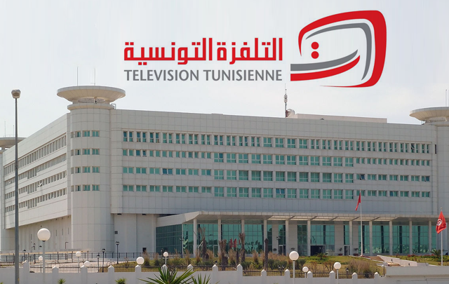 التلفزة التونسية تؤمن البث المباشر لجنازة الرئيس الراحل