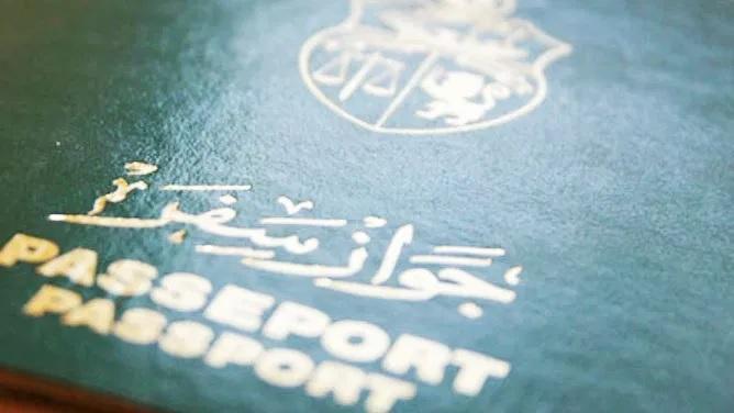 """الداخلية: """" لا وجود لاشكاليات فنية في استغلال جواز السفر البيومتري"""""""
