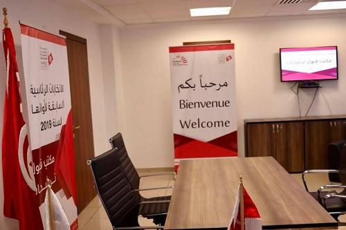تونس ..هذه شروط الترشح للانتخابات الرئاسية