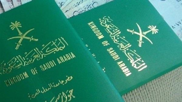 السعودية تسمح للمرأة بالسفر دون إذن ولي امرها