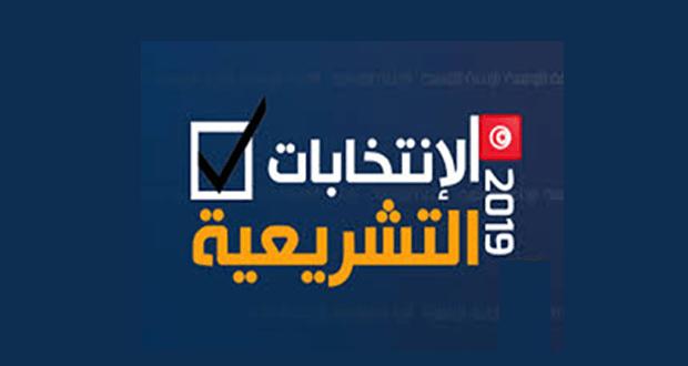 اليوم: انطلاق المناظرات التلفزية للانتخابات التشريعية