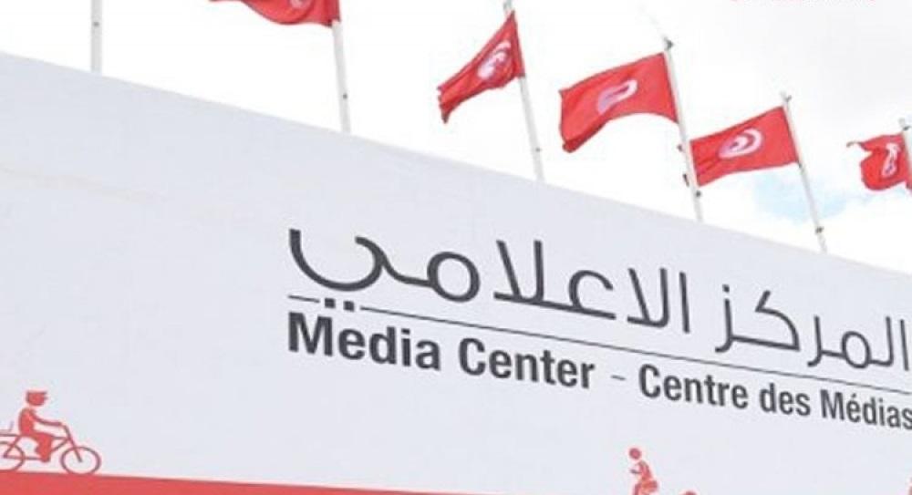 12سبتمبر: افتتاح المركز الإعلامي الخاص بالانتخابات الرئاسية والتشريعية