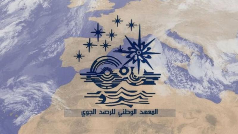 نشرة خاصة من المعهد الوطني للرصد الجوي