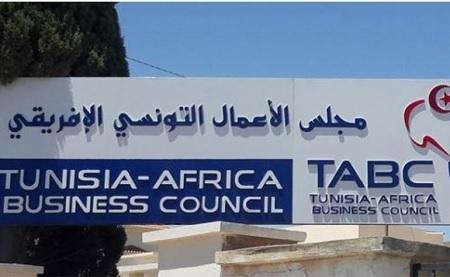 مجلس الاعمال التونسي الافريقي ينظم بعثة صحية الى غينيا
