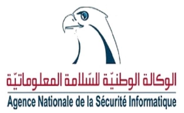الوكالة الوطنية للسلامة المعلوماتية تحذّر من بلاغ كاذب يستهدف الطلبة