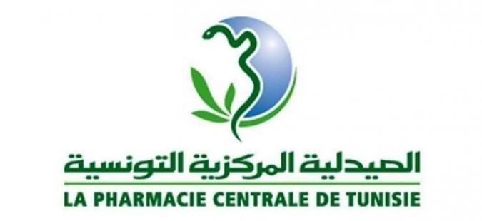 200  مليون دينار قيمة العجز المالي للصيدلية المركزية