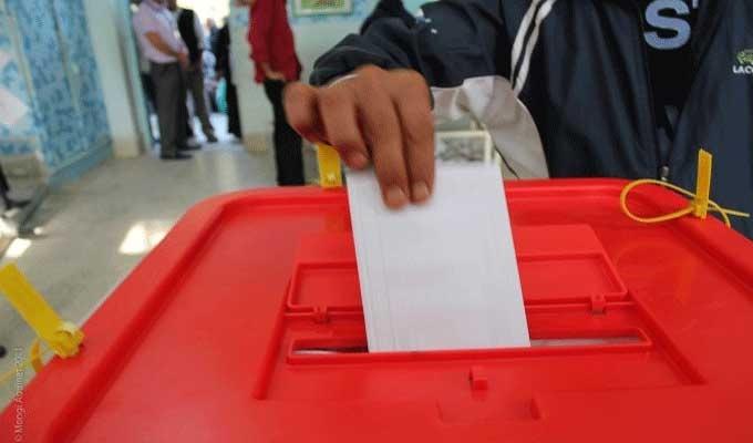 اليوم: إنطلاق الإقتراع للانتخابات الرئاسية بالخارج