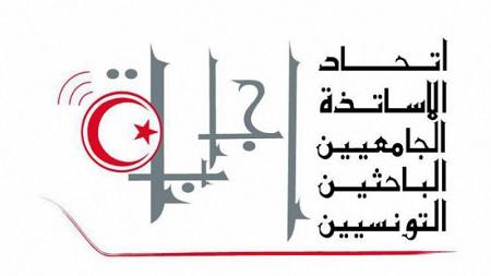 """اتحاد """"إجابة"""" يقرر الدخول في اعتصام بمقر وزارة التعليم العالي"""