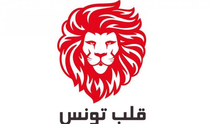"""برنامج حزب """"قلب تونس"""" للانتخابات التشريعية"""