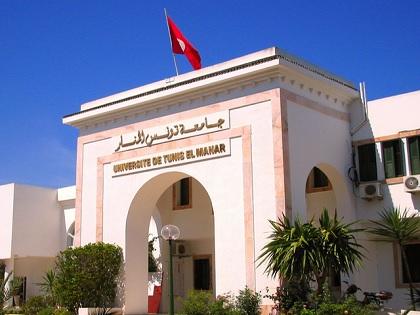 جامعة تونسية ضمن قائمة أفضل 1000 جامعة في العالم