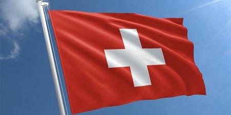 سويسرا تسحب الجنسية من متهمّ بالإرهاب