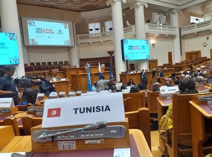 تونس تتحصل على مقعد في المكتب التنفيذي للمنظمة العالمية للسياحة