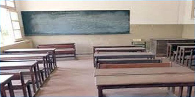 غدا: تعليق الدروس بكافة الاعداديات والمعاهد الثانوية