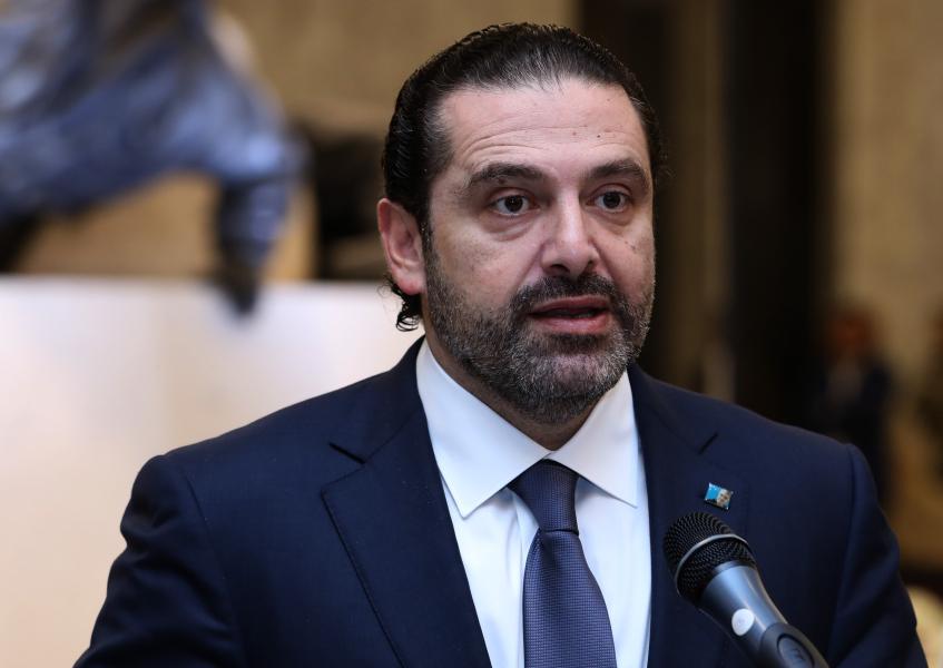 """لبنان: الحريري يعلن """"حزمة قرارات إصلاحية"""""""
